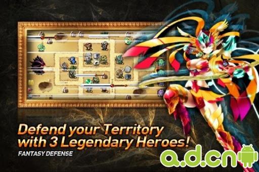 幻想防御战全球版截图3