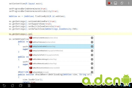 AIDE集成开发环境截图0