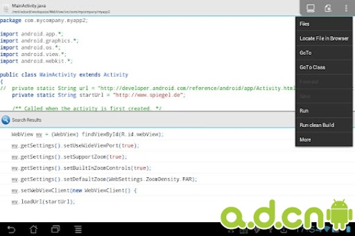 AIDE集成开发环境截图1