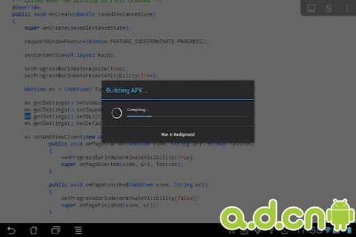 AIDE集成开发环境截图2