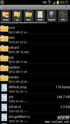 AndroZip Root File Manager:解压缩文件专家