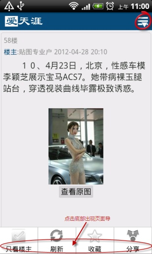 鍾馗捉妖-永鎮家宅   展售區   全球華人藝術網