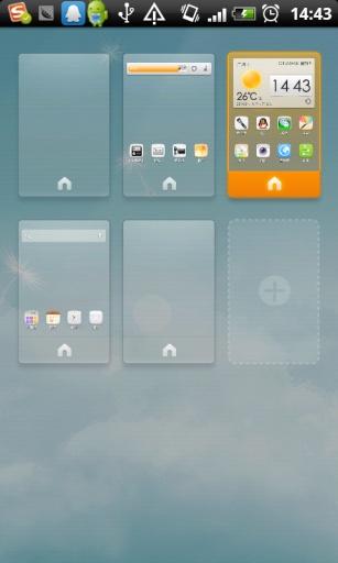 GO桌面极速版截图2