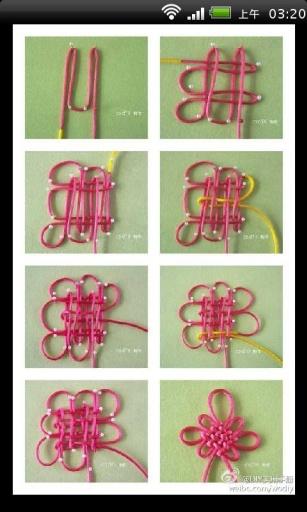 DIY手工饰品教程 截图5