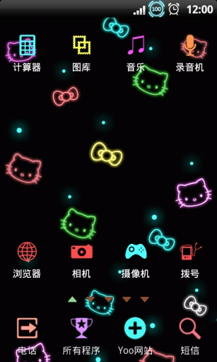 YOO主题-荧光kitty