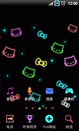 YOO主题-荧光kitty截图2