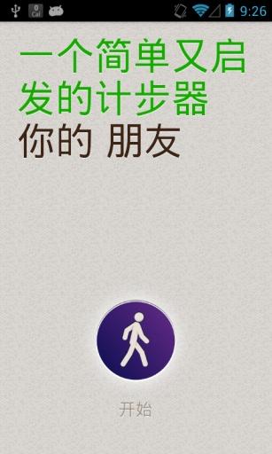 Noom计步器 生活 App-愛順發玩APP