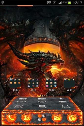 宝软3D主题-火龙之焰