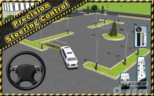 轿车停车3D 精简版截图2
