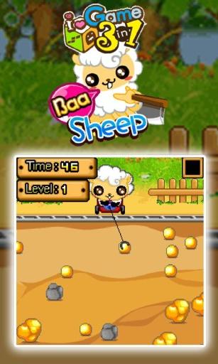 小羊游戏三合一 動作 App-愛順發玩APP