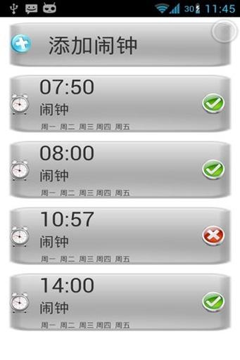 Jagdhof下載_Jagdhof安卓版下載_Jagdhof 1.5.1手機版免費下載- AppChina應用匯