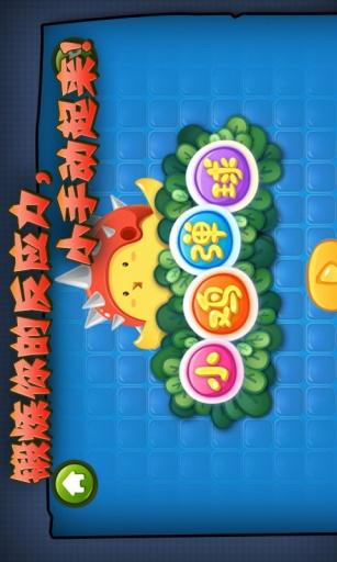 小鸡弹球-经典消除游戏-tinmanarts