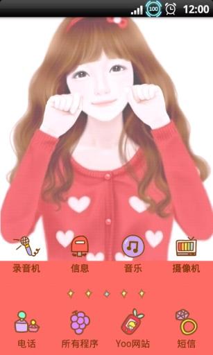 YOO主题-韩の梦幻女生2
