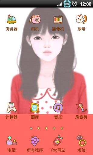 無料工具AppのYOO主题-韩の梦幻女生2|記事Game