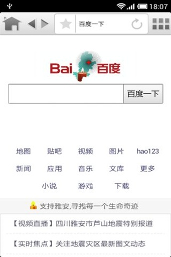 Game Codes app相關資料 - 玩APPs