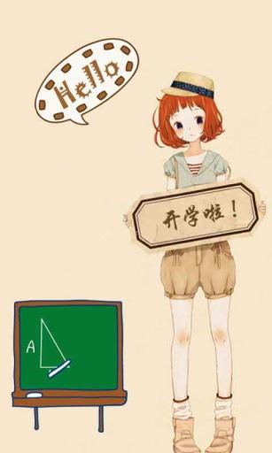 校园卡通女孩动态壁纸