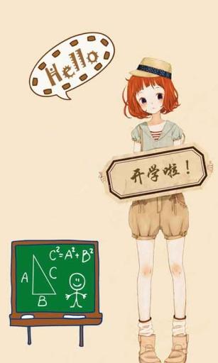 校园卡通女孩动态壁纸|玩個人化App免費|玩APPs