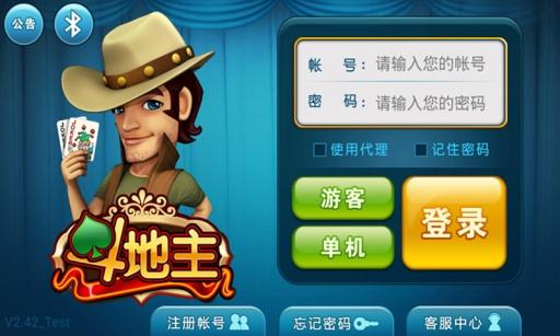 明星3缺1官網 - gametower遊戲官方網站
