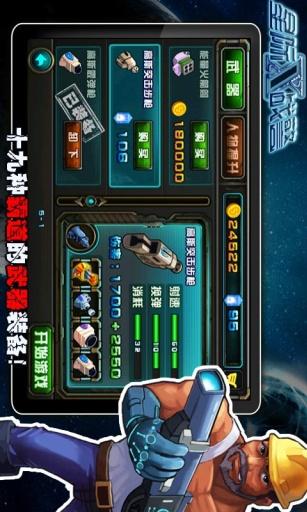 免費下載射擊APP|外星人入侵 app開箱文|APP開箱王
