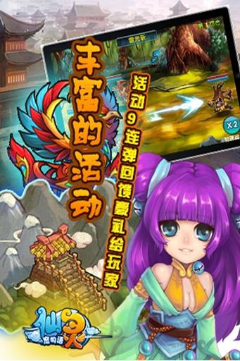 星易娱乐平台官网app下载官方版日志