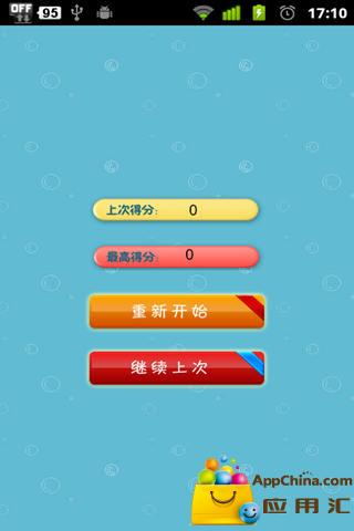 神奇宝宝连连看 益智 App-愛順發玩APP