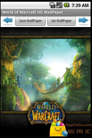 魔兽世界(WOW)高清壁纸 经典永恒截图4