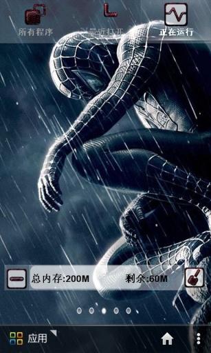 蜘蛛侠 宝软3D主题截图3
