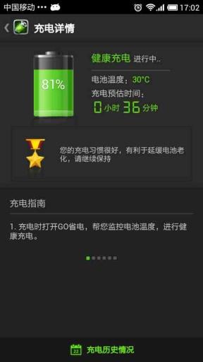 省電app ptt - 首頁 - 電腦王阿達的3C胡言亂語