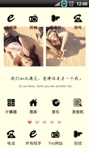 YOO主题-我的闺蜜 工具 App-癮科技App