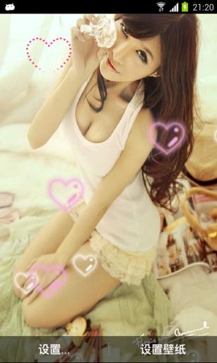 简介: 销魂美女动态壁纸锁屏,收集了甜美性感的美女图片,加上雪花