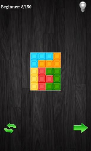 积木之谜2截图0