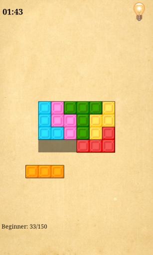 积木之谜2截图4