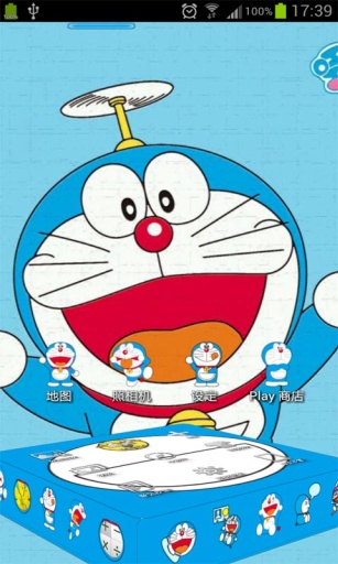 STAND BY ME 哆啦A夢STAND BY ME Doraemon - Yahoo奇摩電影