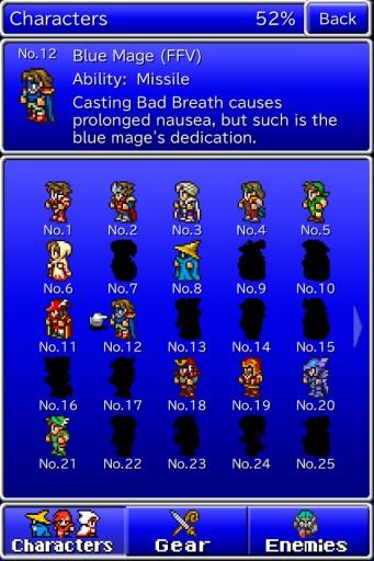 最终幻想:勇气截图3