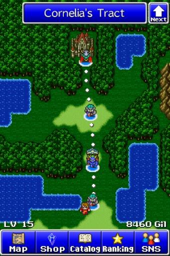 最终幻想:勇气截图4