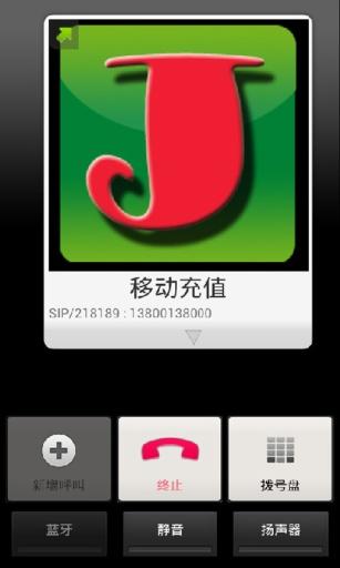 jcall显号电话