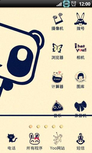 YOO主题-就爱方头熊猫