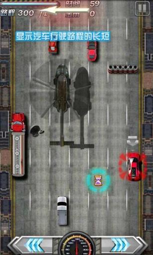 狂野飙车截图2