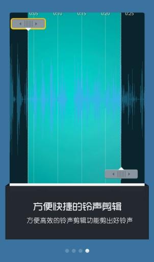 手机铃声 媒體與影片 App-癮科技App