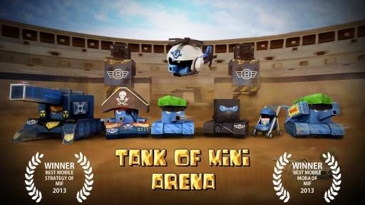 迷你坦克竞技场
