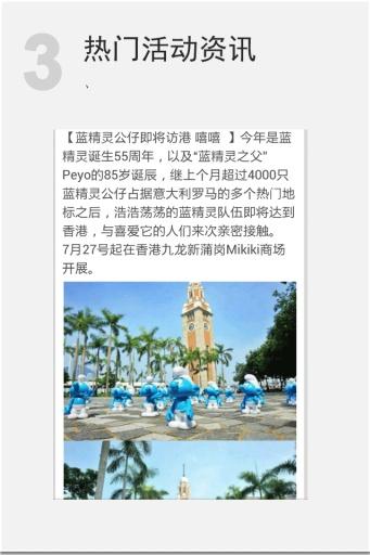vlolv香港 書籍 App-愛順發玩APP