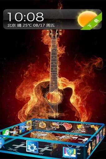 宝软3D主题-酷炫吉他火