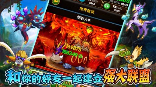 玩免費角色扮演APP|下載怪物猎人 app不用錢|硬是要APP