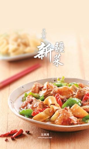 台灣金價Online - Taiwan Gold Price Online on the App Store