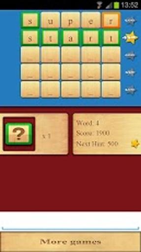 猜字游戏app - 首頁