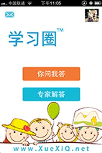 [遊戲攻略] FFD 序章 (Prologue) - LuLu總裁 | Apple, Mac, iOS, Tech, Game