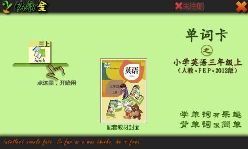 friber教學資源庫_英語線上學習網_國小五年級