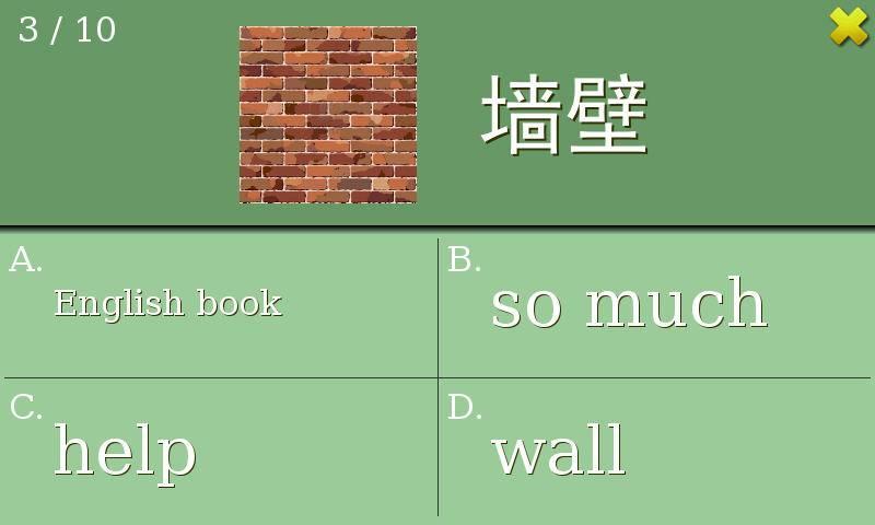 单词卡/英语四年级上(人教PEP2013版) 生產應用 App-愛順發玩APP