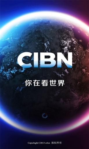 CIBN手机台