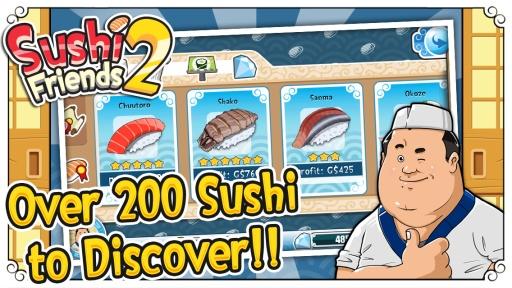 寿司好友2:环游世界截图1